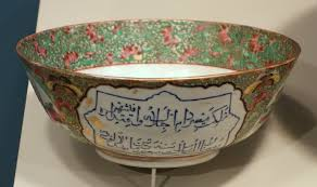 file bowl made for grand khedive said pasha of egypt chinese file bowl made for grand khedive said pasha of egypt chinese porcelain c