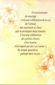 poeme sur le mariage mariage anniversaire mariage poeme