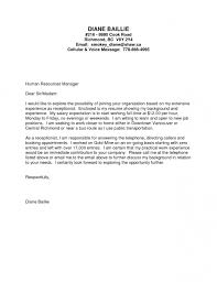 job resume receptionist cover letter samples throughout with