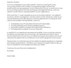 sample cover letter for accounting new best cover letter for