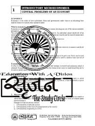 central problems of an economy class xii cbse capitalism economics
