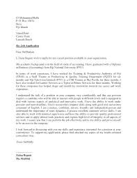 Sir Or Madam Cover Letter It Position Cover Letter Choice Image Cover Letter Ideas