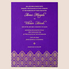 wedding cards in india enchanting hindu marriage invitation cards design free 35 in