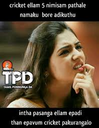 Mass Text Meme - tamil ponnunga da shared marana mass tamil ponnunga da facebook
