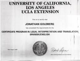 Resume Translator Jonathan Goldberg Hebrew Translator