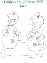 mckenna american doll coloring pages virtren com