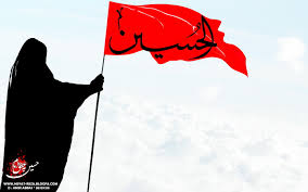 Muslim Flag The Lady Who Completed The Epic Of Ashura Ashura