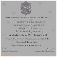 Quotes For Wedding Cards Wedding Invitation Luxury Wedding Invitation Card Quotes For