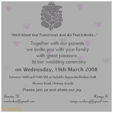 Wedding Ceremony Quotes Wedding Invitation Luxury Wedding Invitation Card Quotes For