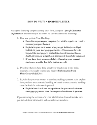 how to write a hardship letter gplusnick