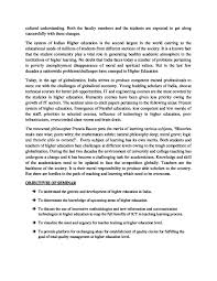dr ambedkar college of commerce u0026 economics mumbai admissions