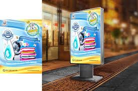 desain gambar neon box sribu desain banner desain banner untuk smarty laundry
