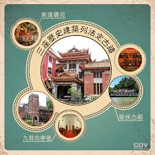 bureau r馮lable 發展局development bureau home