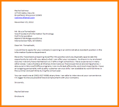 cover letter example first job
