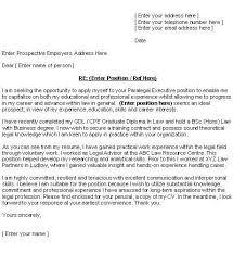 job covering letter sample uk administrator cover letter example