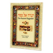 the passover haggadah the passover haggadah phonetic hebrew with