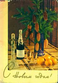russian new year cards 9 things you should about russian new year the foodie