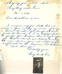 thanksgiving letter to colleagues interesting find in the collection thank you letters to the