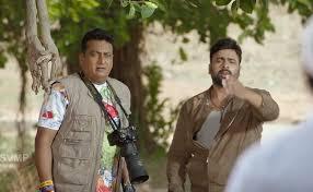 balakrishnudu teaser rohit tries masala again greatandhra com