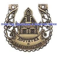 handmade horseshoes plastic gift box russian horseshoes handmade crafts vintage