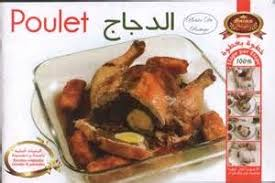 cuisine arabe 4 cuisine arabe meilleur de stock apperitif et entrees