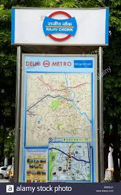 Metro Blue Line Map Delhi by Delhi Metro Station Stock Photos U0026 Delhi Metro Station Stock