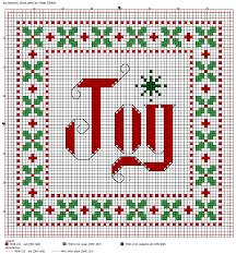 ornament biscornu free cross stitch pattern yiotas