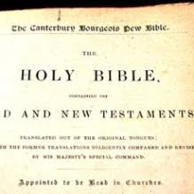 encouraging bible verses lift despondent soul