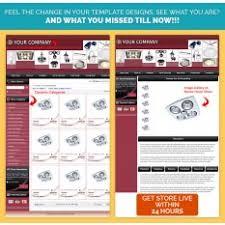 ebay store template with wonderful theme base designs ebay