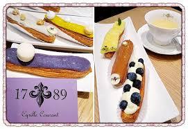 cuisine en ch麩e clair 台北大安區 捷運忠孝新生站 1789 café by cyrille courant 台北市最棒的
