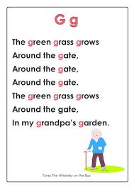 83 best shane letter of the week images on pinterest preschool