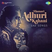 download mp3 album of hamari adhuri kahani bheegi bheegi from gangster full song hamari adhuri kahani