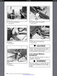 wich hose to crimp while getting towed 951 page 2 seadoo forums
