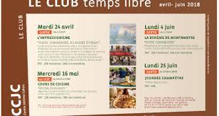 cours de cuisine neuilly sur seine centre communautaire de neuilly sur seineprogramme temps libre