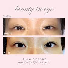 eyeliner tattoo images beauty in eye korean invisible eyeliner