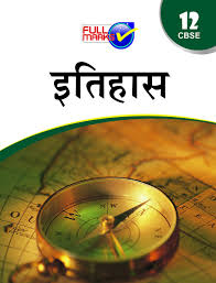 full marks lab manual of physical education for class 12