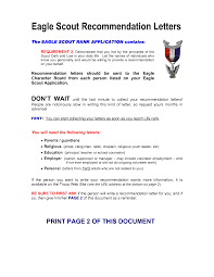 reminder letter template eagle scout recommendation letter template cover letter database eagle scout recommendation letter template