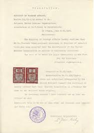 Authorization Letter British Council Letter From Pavel To Vlado 28 May 1946 Vlado