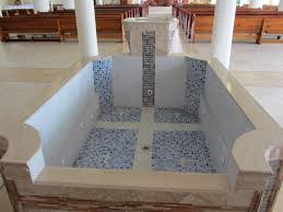 baptismal basin file cathedral of the immaculate conception baptismal basin c