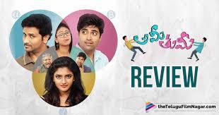 ami thumi telugu movie review ami thumi movie review telugu