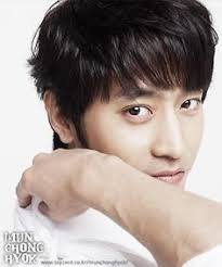 what is a n mun hairstyle eric moon on dramafever check it out korean entertainment my