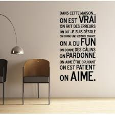 stikers chambre stickers citation stickers muraux citations de deco