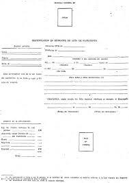 formato de acta de nacimiento en blanco gratis ensayos formato de acta de nacimiento vacio imagui