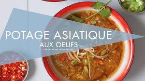 livre de cuisine asiatique potage asiatique recette au cook expert magimix