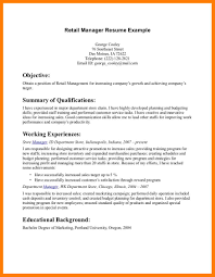 100 resume samples with promotions within a company free