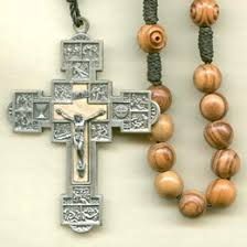 Chaplet Of The Holy Face Sisters Of Carmel Rosaries Rosary Gallery