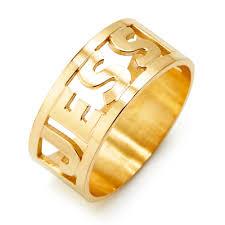 gold name ring cut out block gold name ring custom name ring