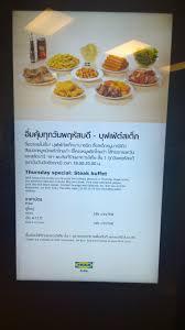 application ikea cuisine ร ว ว บ ฟเฟต สเต กสำหร บคนท อยากก นเน อให เต มคราบ ณ ikea pantip