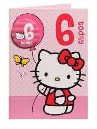 hello kitty relation to a special niece personalised birthday
