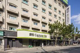 campanile shanghai bund hotel china booking com